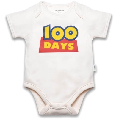 Ganas Kids 100 Days Short Sleeve Bodysuit (One Size)