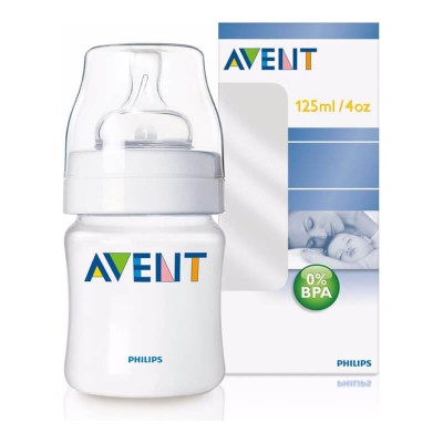 Philips Avent Classic PP Bottle 125ml/4oz